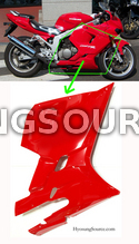Lower Right fairing (Red) Hyosung GT250R GT650R