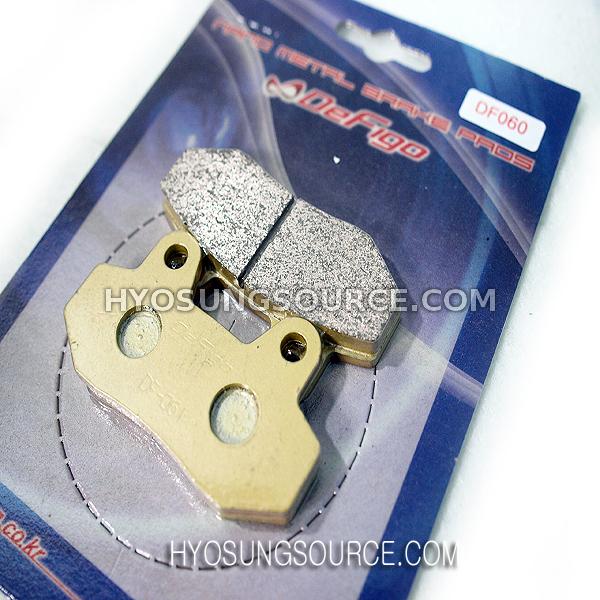 Hyosung Parts - GV250 Mirage/Aquila U shaped Heel Shifter - $19.26