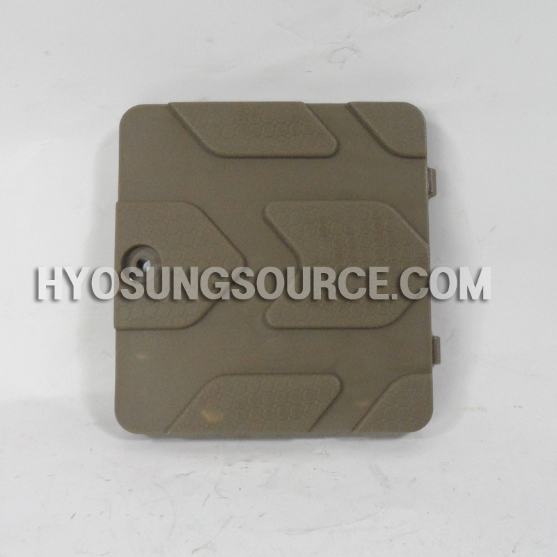 Genuine Battery Cover Lid Brown Daelim SJ50 SJ50R A-FOUR