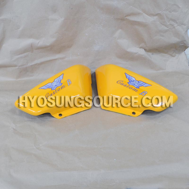 Aftermarket Left & Right Side Covers Yellow Daelim VT125