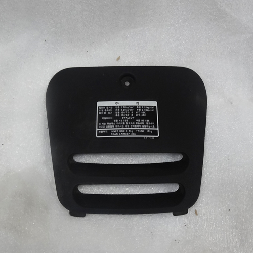 Genuine Lid Plug Maintenance Cover Daelim SG125 SL125 NS125